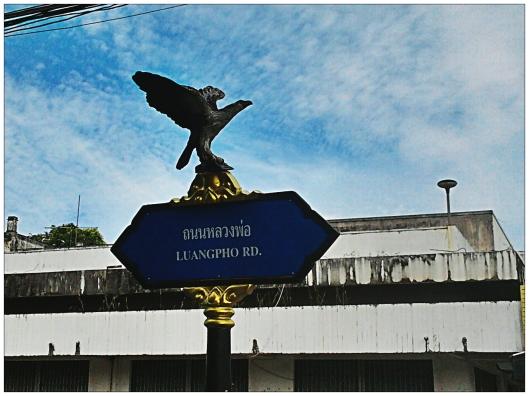 Luangpho road, Krabi