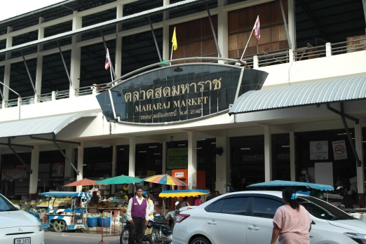 Maharaj Market, Krabi Town