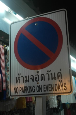 no parking on even days, Ban Saladan town, Koh Lanta..