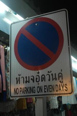 no parking on even days, Ban Saladan town, Koh Lanta..