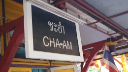 ~Cha-Am (bangkok,Thailand) station...