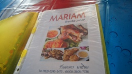 ~Mariam restaurant at Cha-Am....