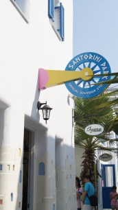~souvenir shop at Santorini park..