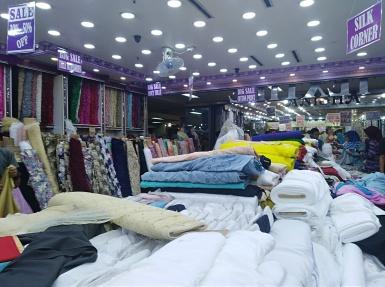 kain lace, Pasar Baru Trade Center, Bandung