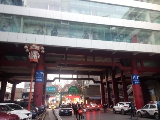 entrance to muslim street, xian