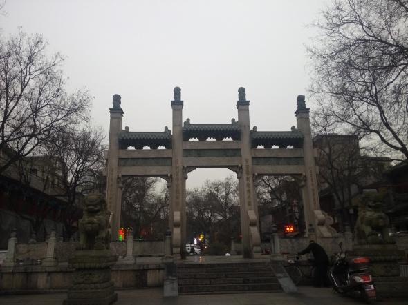 muslim street entrance, xian