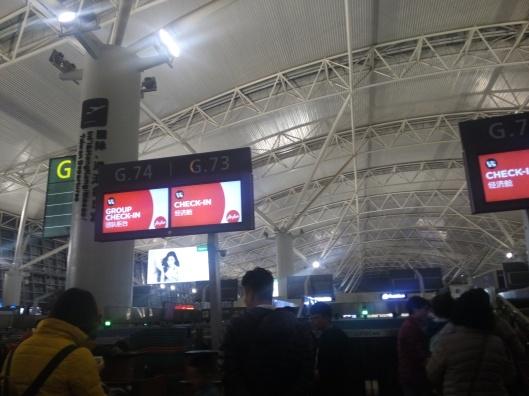at xian airport