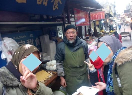 xian muslim street food, glutinous rice cake