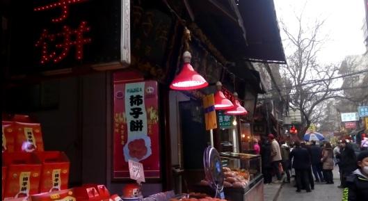 at xian muslim quarter