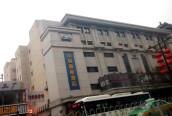 days inn hotel, xian