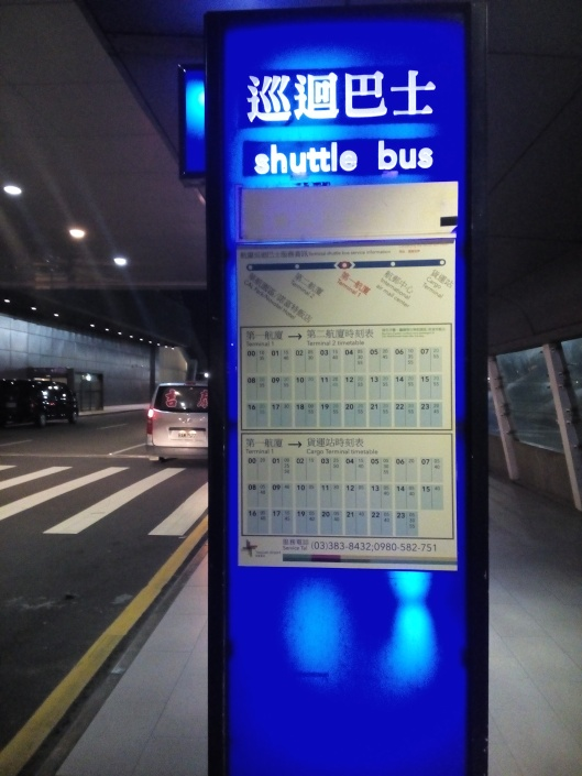 shuttle bus schedule, taoyuan airport