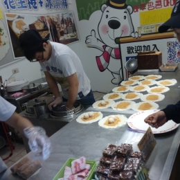 street food at Jiufen old street, taiwan