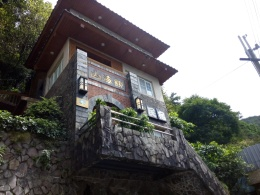 at Jiufen old street, taiwan