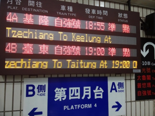 waiting for train to hualien