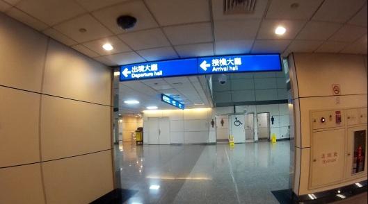 Taoyan airport terminal 2