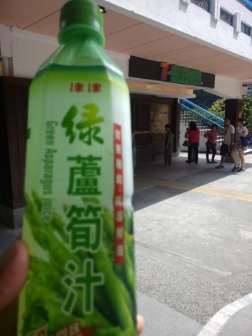 asparagus juice, taiwan