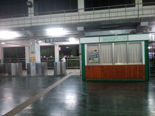 surau at Hualien train station